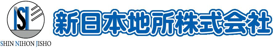 NSJ SHIN NIHON JISHO 新日本地所株式会社